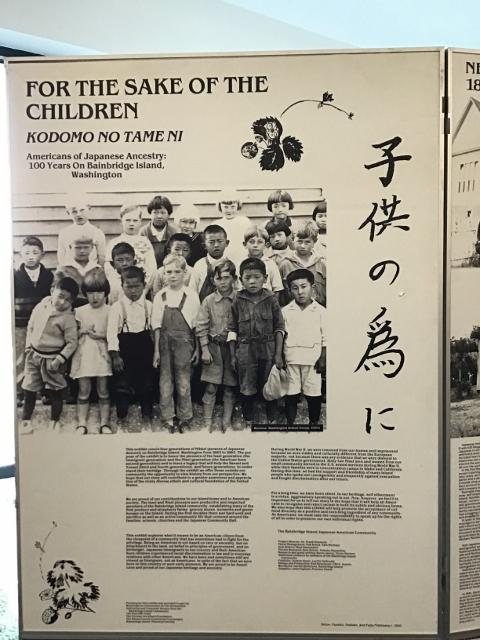 image of exhibit panel with photo of children and text, For the Sake of the Children