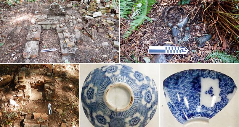 Yama Archaeological Site Collage With Two Porcelain Artifacts