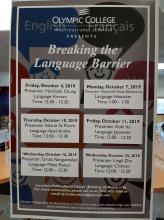 Breaking the Language Barrier flyer with information text on it like date, times and location